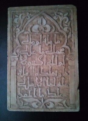 Big And Nice Ancient Art Marble Spanish Al Andalus Islamic Ummayad
