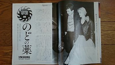 MADONNA ARTICLE Focus 1986 May 16th Issue JAPAN Photo Magazine Book