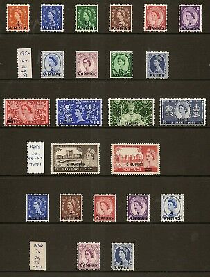 British Post Ofices In Eastern Arabia 1952-60 Qeii Great Britain Ovpts Complete