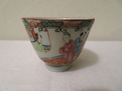 Antique Vintage Chinese Tea Cup Famille Rose Pattern AS IS