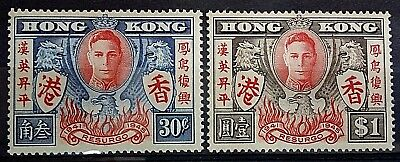 Hong Kong KGVI George VI 1946 Victory Peace Stamp set SG169/170 Mint MNH