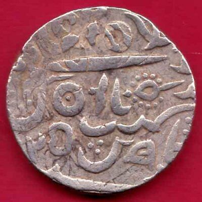 Bikaner State - One Rupee - Rare Silver Coin #on35