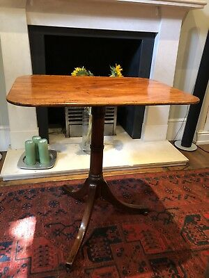 Antique Mahogany Side/Occasional Table