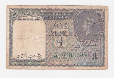 Pakistan , British India,over Print ,1 Rupee Pick # 1A  , Very Rare Rare