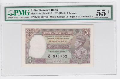 INDIA , RESERVE BANK OF INDIA ,BRITISH INDIA,PICK #18b1943 5 RUPESS ,PMG 55 EPQ