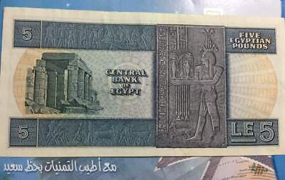 1976  Egypt Five Pounds Central Bank Of Egypt Crisp And Unc Banknote P-45