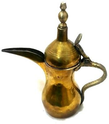 Vintage Middle Eastern Islamic Arabic Copper Dallah Coffee Pot Brass Stamped