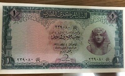 1966 Egypt 1 Pound,  P-37, BRILLIANT, CRISP AN DUNC BANKNOTE