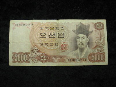 1 old world foreign currency note SOUTH KOREA 5000 won 1977 P45