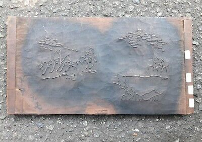 Antique Japanese Wood Block Print Wooden Printing Plate Hand Signed