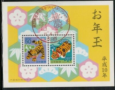 Lot 5131 - Japan 1998 used/canceled to order Chinese New Year Miniature Sheet