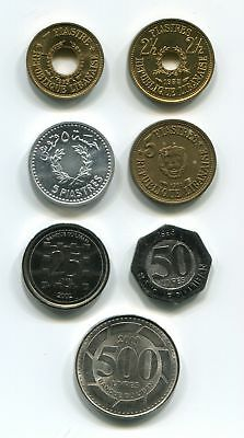 Lebanon 1p-2.5p-5p 1954-1961 + 25L-50L-500L 1996-2002 (7 pcs all BU) Liban