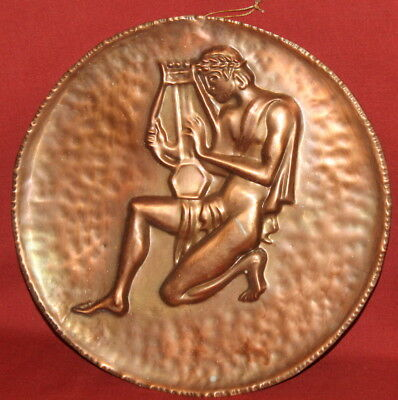 Vintage Handcrafted Greek Male Lyre Player Copper Wall Hanging Plate