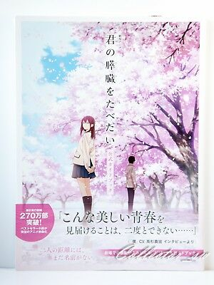 3 - 7 Days | Let Me Eat Your Pancreas Official Guide Art Book from JP