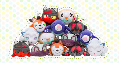 PRE-ORDER Super Poplular Pokemon Center Japan 2018 Kuttari Beanbag Plush Plüsch