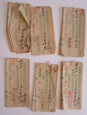 6 Antique Chinese Hand Written Books (?)  with English Merry Christmas greeting