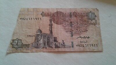 Bank of Egypt 1 Pound banknote