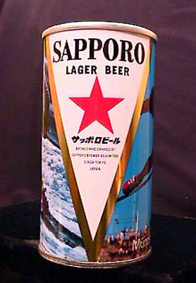Sapporo Lager Beer 1972 Olympic Games - 350Ml Pull Tab Can Japan - Super Clean