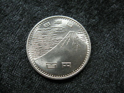 1 old world foreign coin JAPAN 100 yen Y83 1970 Osaka Expo Mount Fuji