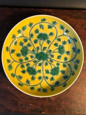 Antique  Chinese Yellow and Green Plate