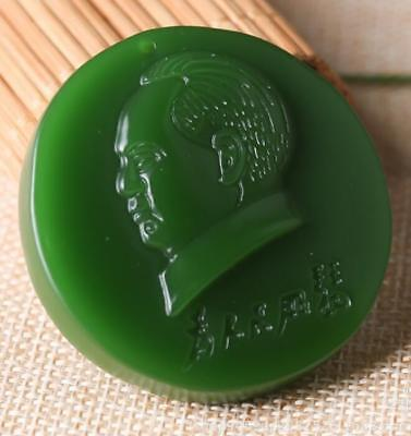 China hand-carved Green jade Chairman Mao jade pendant Necklace Amulet