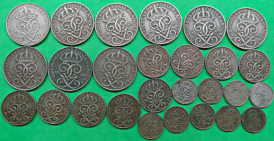 Lot of 27 Different Old Sweden Iron 1-2-5 Ore Coins 1942-1950  WWII !!