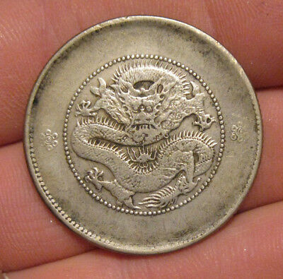 China (Yunnan) - 1911-15 Silver 50 Cents (Dragon)