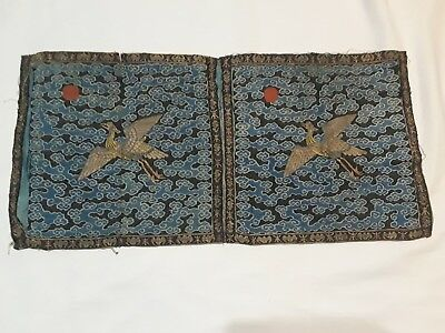 Antique Chinese Ching Dynasty Kesi 6th Rank Badge - Egret, Clouds, Bat Border