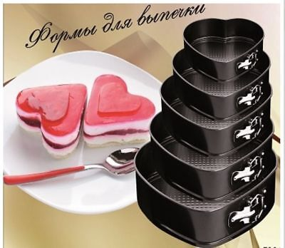 5 Pieces Non Stick Cake Moulds,Baking Trays,Heart Shape Set For Home Bakery