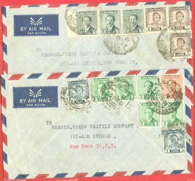 Iraq 2 diff Multi Franked cover to USA Lot#5847