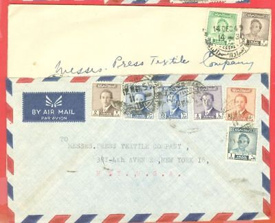 Iraq 2 diff Commercial cover to USA Lot#5846