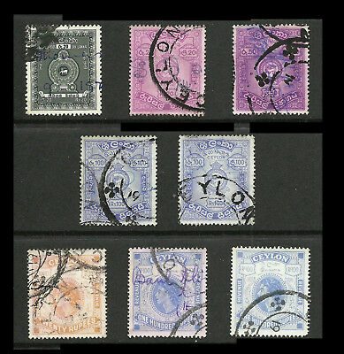 Ceylon Sri Lanka Stamps Revenue Stamps 20Rs 50Rs 100Rs  x8 Used #FZ1320