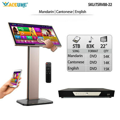 5T HDD 84K Chinese(Mandarin,Cantonese),English Song,Touch Screen Karaoke Player