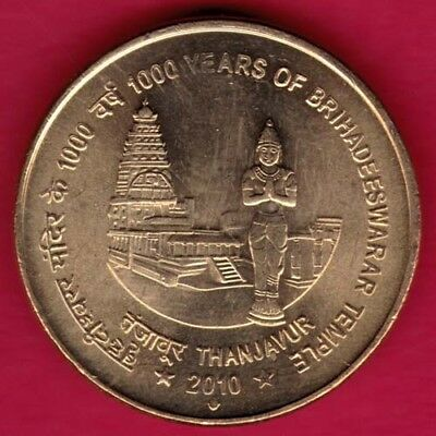India - 1000 Years Of Brihadeeswarar Temple - 5 Rupee - Rare Coin #oo56