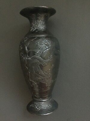Pretty Chinese Bronze Vase 17cm x 7cm