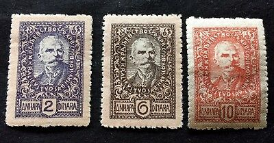 Yugoslavia issue for Slovenia 1920 - Drzava SHS / Држава СХС - 3 unused stamps
