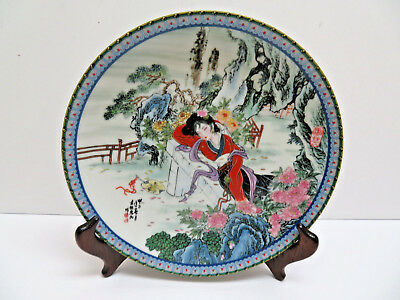 Red Mansion Imperial Jingdezhen Porcelain Plate w/ Wood Stand Included  4