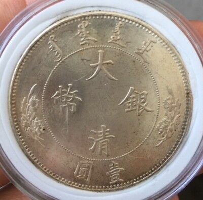 1909 xuan tong made a large silver coin $1  weight 26.88