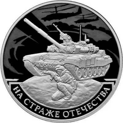 Russia 2018 3 rubles Guarding the Homeland Tank coin 1oz Proof