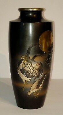 """Vintage Japanese Mixed Metal Vase w/Etched Roosters, Moon & Tree - 8.75"""" T"""