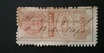 Early Finland stamp