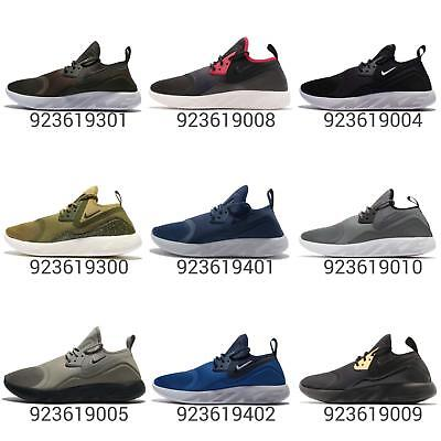 size 40 520c0 097b5 Nike Lunarcharge Essential Mens Running Shoes Lunarlon Lifestyle Sneakers  Pick 1
