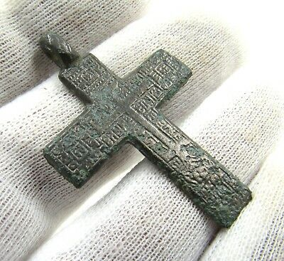 Authentic Late Medieval Bronze Cross Pendant - Wearable - G673