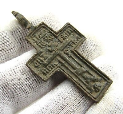 Authentic Late Medieval Bronze Cross Pendant - Wearable - G674