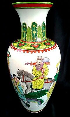 Ancien Vase En Porcelaine De Chine Personnages Antique Chinese Republic Period