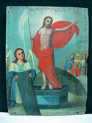 Original Icon Resurrection of Christ Orthodox Russian Empire Wood 350x265x18mm