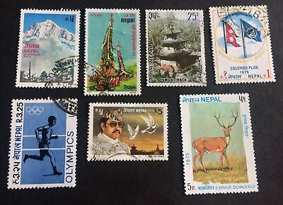 Nepal 7 used stamps