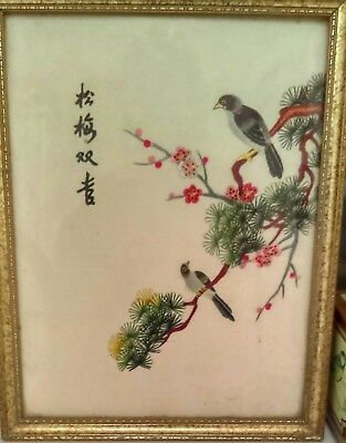 Vintage Framed Oriental Silk ? Embroidery Flowers & Birds Picture