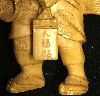Japanese  Antique Meiji Carved Netsuke Signed