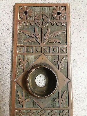 Antique Victorian Eastlake Door Knob Back Plate Bronze Brass Sargent Large